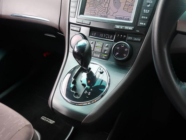 350G エアロツアラー モデリスタコンプリートカー・モデリスタマフラー・フルエアロ&ハイペリオン19インチホイール&ローダウンサス・3000cc・カタログ値280馬力・バック&フロントカメラ付き・6人乗り3列シート・ETC(26枚目)