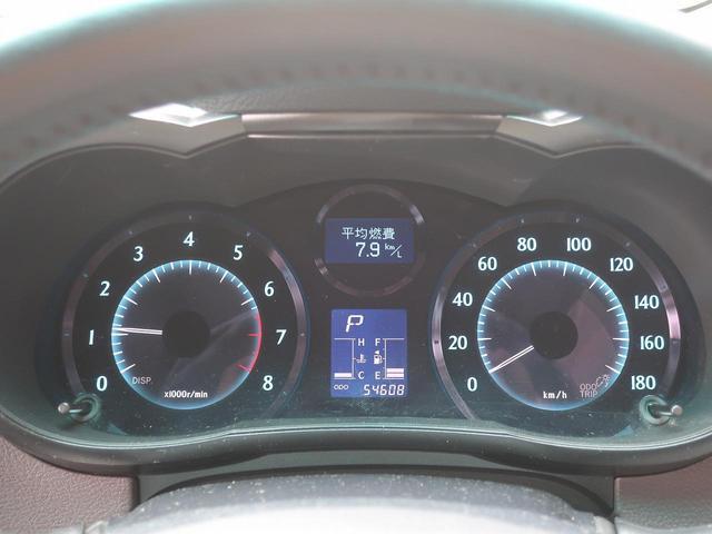 350G エアロツアラー モデリスタコンプリートカー・モデリスタマフラー・フルエアロ&ハイペリオン19インチホイール&ローダウンサス・3000cc・カタログ値280馬力・バック&フロントカメラ付き・6人乗り3列シート・ETC(65枚目)