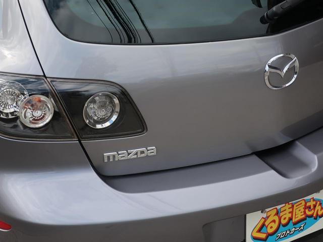 23S 2300cc・5速マニュアル・HIDライト・純正アルミホイール・電動格納ミラー・オートライト・純正スポーツシート(59枚目)