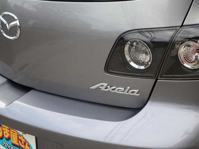 23S 2300cc・5速マニュアル・HIDライト・純正アルミホイール・電動格納ミラー・オートライト・純正スポーツシート(60枚目)