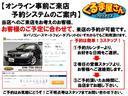 スバル インプレッサスポーツワゴン 2.0WRXタイプユーロ4WDターボ 5速MT 12ヶ月保証
