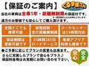 スバル インプレッサスポーツワゴン 2.0WRXタイプユーロ Goo鑑定 オンライン来店予約対応