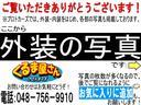 マツダ デミオ 1.5スポルト 車高調 Goo鑑定車 オンライン来店予約対応