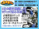 23S 2300cc・5速マニュアル・HIDライト・純正アルミホイール・電動格納ミラー・オートライト・純正スポーツシート(4枚目)