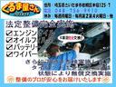 G 禁煙ワンオーナー・HDDインターナビ・DVD・バックカメラ・ETC(58枚目)