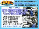 G 禁煙ワンオーナー・HDDインターナビ・DVD・バックカメラ・ETC(59枚目)
