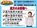 G 禁煙ワンオーナー・HDDインターナビ・DVD・バックカメラ・ETC(62枚目)