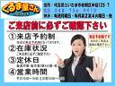 G 禁煙ワンオーナー・HDDインターナビ・DVD・バックカメラ・ETC(63枚目)