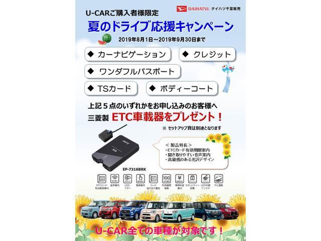 「ダイハツ」「キャスト」「コンパクトカー」「千葉県」の中古車2
