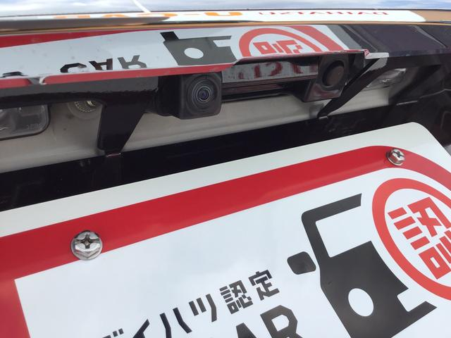 「ダイハツ」「キャスト」「コンパクトカー」「千葉県」の中古車23