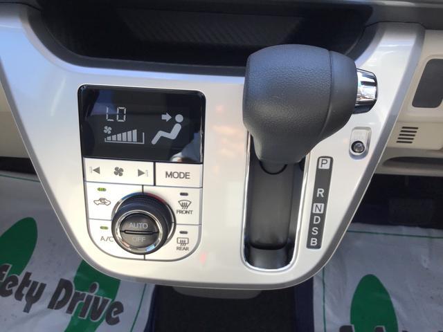 「ダイハツ」「キャスト」「コンパクトカー」「千葉県」の中古車14
