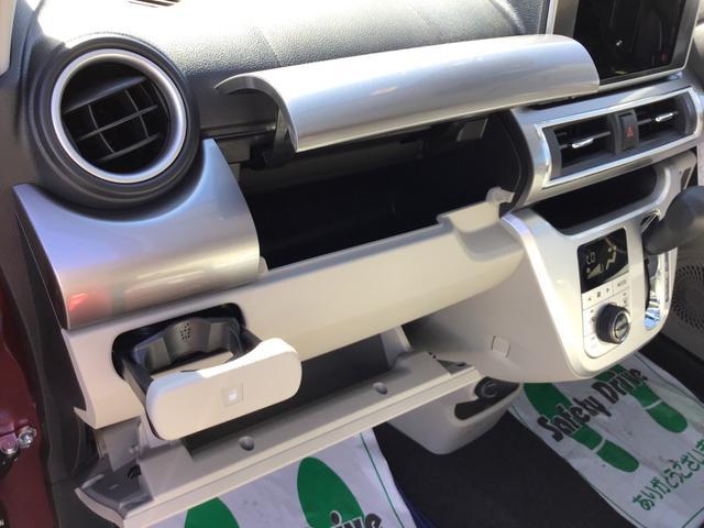 「ダイハツ」「キャスト」「コンパクトカー」「千葉県」の中古車29
