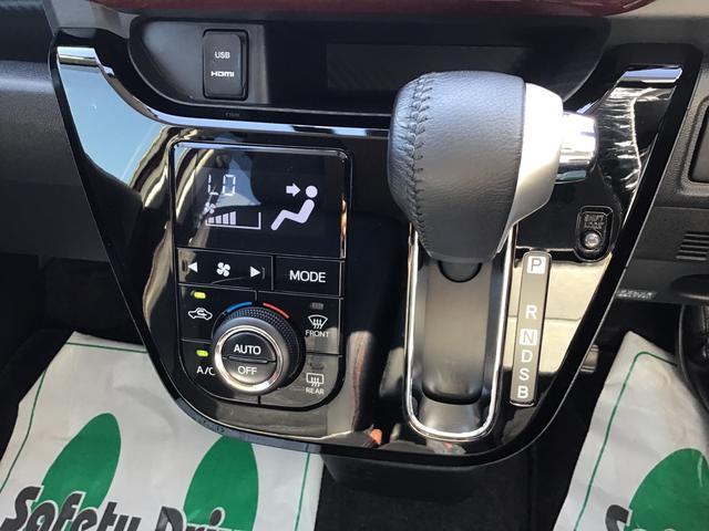 「ダイハツ」「キャスト」「コンパクトカー」「千葉県」の中古車15