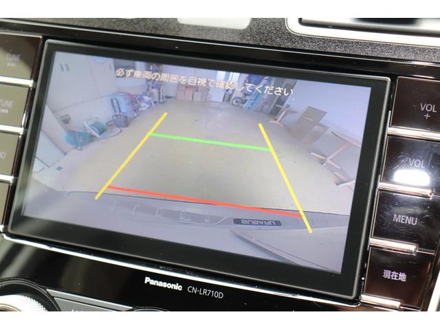 2.0i-L アイサイト3 SDナビ Rカメラ ETC2.0(15枚目)
