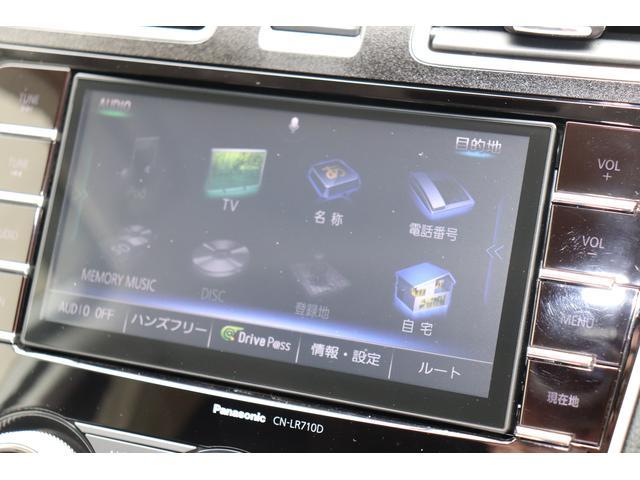 2.0i-L アイサイト3 SDナビ Rカメラ ETC2.0(16枚目)
