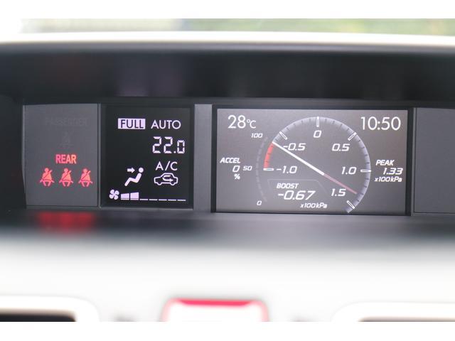 このモニタ-で車両の今を目で確認できます。エアコンの設定状態やいろいろな内容を確認できます。