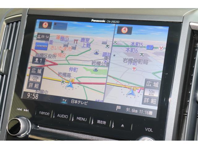 2.0i-S アイサイト 8インチナビ Rカメラ ETC(10枚目)