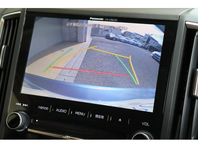 2.0i-S アイサイト 8インチナビ Rカメラ ETC(11枚目)