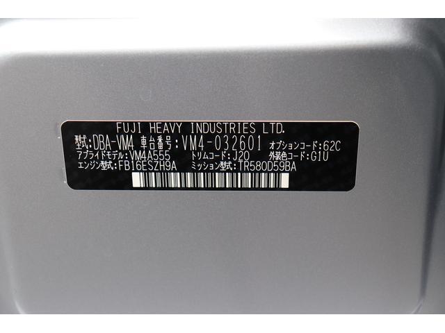 1.6GT アイサイト Sスタイル Rカメラ DSRC(36枚目)