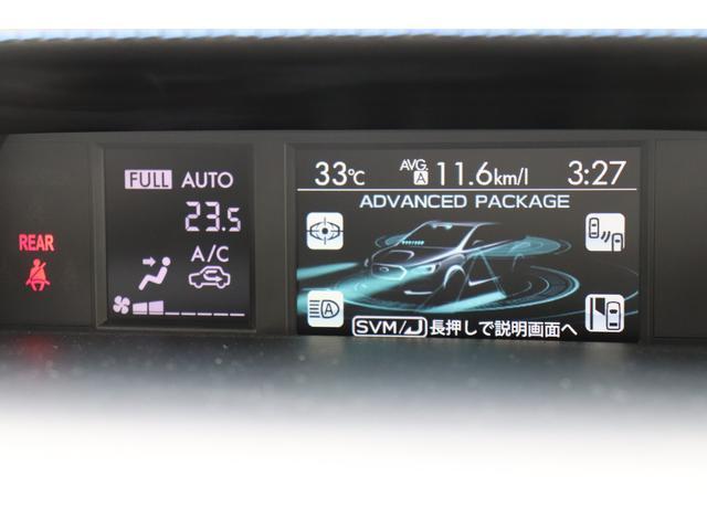 1.6GT-Sアイサイト カロッツェリアメモリーナビ AVIC-RZ99 Rカメラ DSRC Bluetooth USB給電(16枚目)