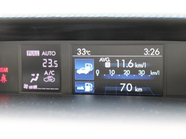 1.6GT-Sアイサイト カロッツェリアメモリーナビ AVIC-RZ99 Rカメラ DSRC Bluetooth USB給電(33枚目)