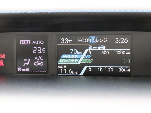 1.6GT-Sアイサイト カロッツェリアメモリーナビ AVIC-RZ99 Rカメラ DSRC Bluetooth USB給電(34枚目)