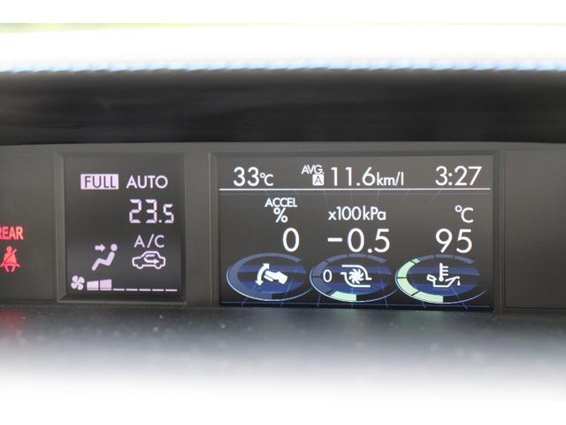 1.6GT-Sアイサイト カロッツェリアメモリーナビ AVIC-RZ99 Rカメラ DSRC Bluetooth USB給電(35枚目)