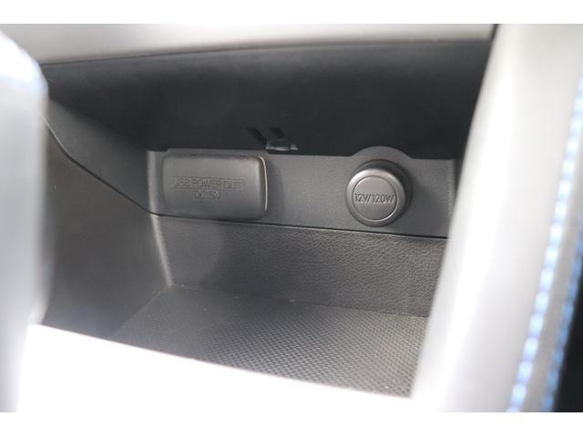 1.6GT-Sアイサイト カロッツェリアメモリーナビ AVIC-RZ99 Rカメラ DSRC Bluetooth USB給電(40枚目)