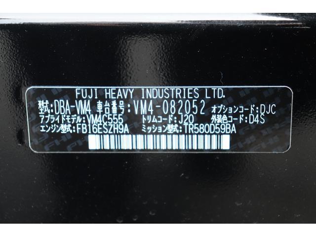 1.6GT-Sアイサイト カロッツェリアメモリーナビ AVIC-RZ99 Rカメラ DSRC Bluetooth USB給電(42枚目)