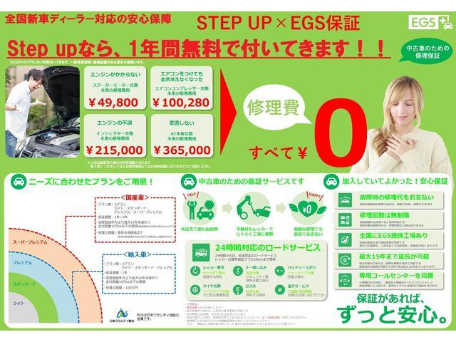 ハイウェイスター ブラックレザーED HDDナビ 1年保証付(2枚目)