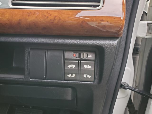 GエアロHDDナビスペシャルパッケージ 1年保証付き 純正HDDナビ 1オーナー 両側パワスラ 大型センターコンソール ウッド調パネル スマートキー 純正17AW キャプテンシート 純正エアロ ステアリングスイッチ ミラーウインカー 記録簿(42枚目)