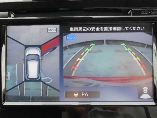 2.0 20X エマージェンシーブレーキパッケージ 2列車 4WD(13枚目)