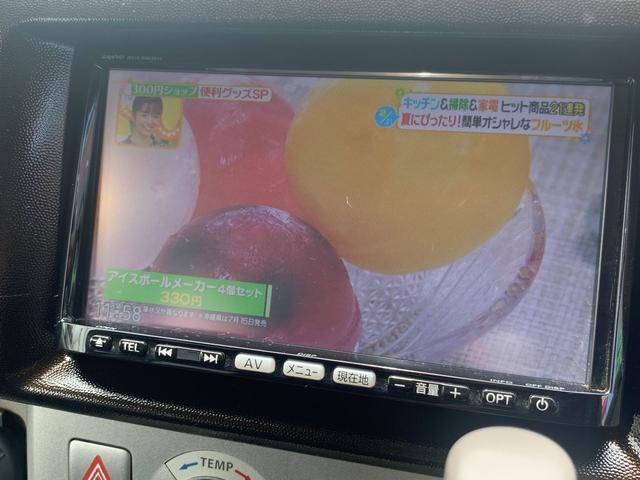 PZターボ スペシャルパッケージ ヴィンテージスタイル(13枚目)
