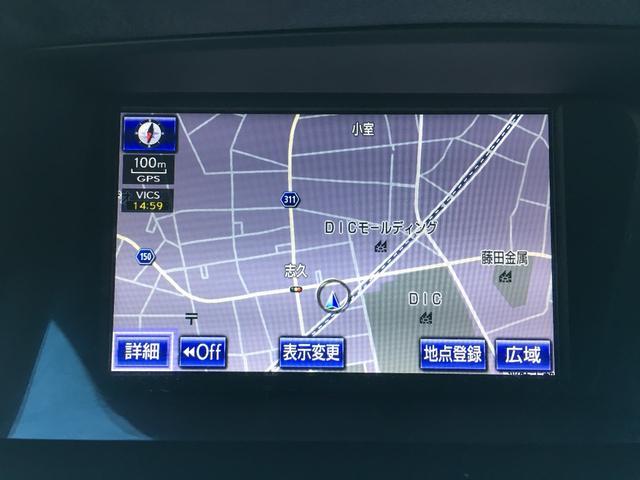 「レクサス」「RX」「SUV・クロカン」「埼玉県」の中古車10