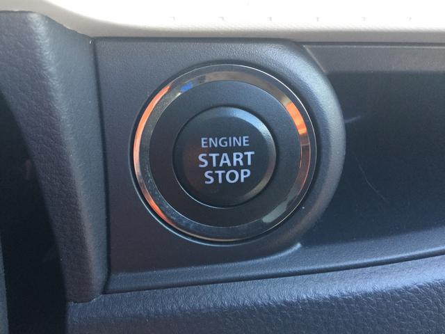プッシュボタン式エンジンスタート