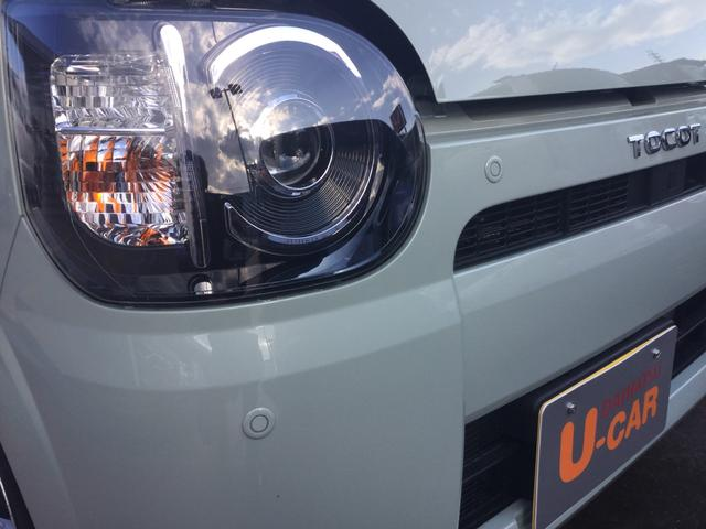 L SAIII LEDヘットライト(17枚目)