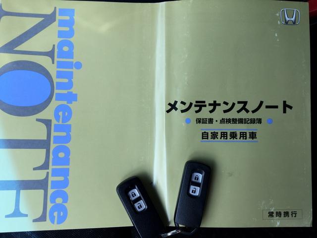 G・Aパッケージ 来店型販売車両(18枚目)