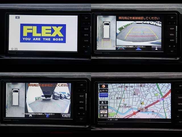 スーパーGL ダークプライムIIワイド ロングボディ 新車/ナビパッケージ 両側自動ドア 2800クリーンディーゼル パノラミックビューモニター インテリジェントクリアランスソナー トヨタセーフティー デジタルインナーミラー(20枚目)