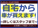 スーパーGL ダークプライムII ロングボディ ブラックエディション 8インチワイドナビ(23枚目)