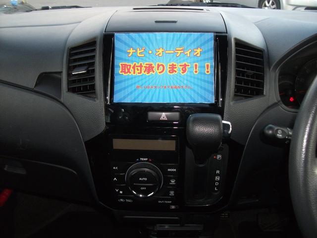 「日産」「ルークス」「コンパクトカー」「埼玉県」の中古車18