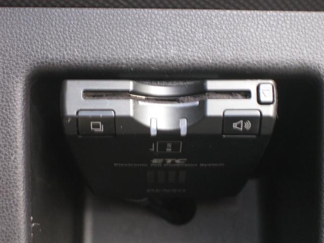 「スバル」「ルクラカスタム」「コンパクトカー」「埼玉県」の中古車22