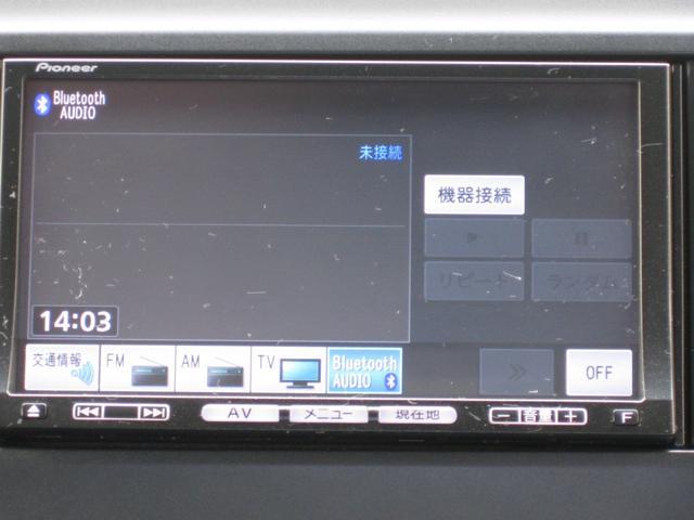 「スバル」「ルクラカスタム」「コンパクトカー」「埼玉県」の中古車23