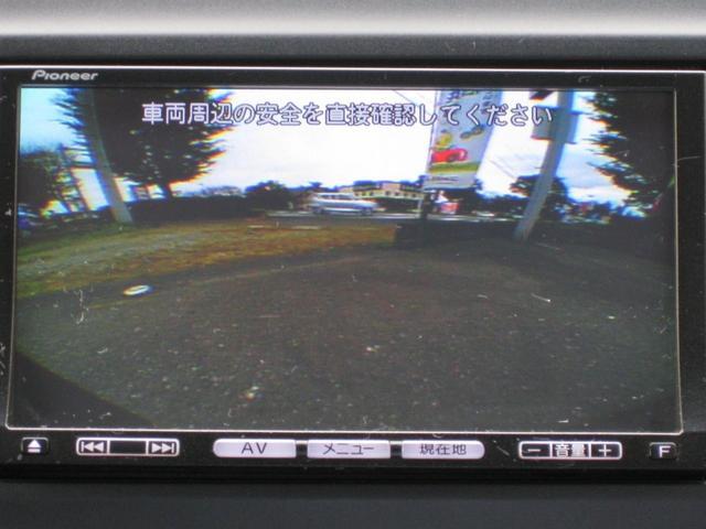 「スバル」「ルクラカスタム」「コンパクトカー」「埼玉県」の中古車24