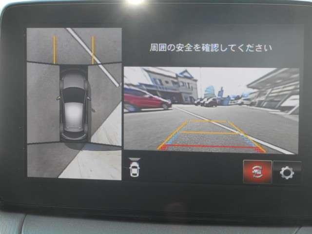 XDミストマルーン ナビ 360度モニタ 登録済未使用車(10枚目)