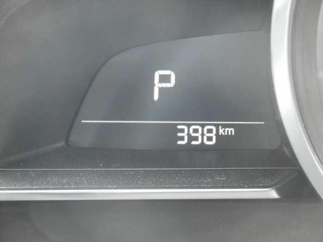 20SプロアクティブSpkg 4WD ナビ 360度モニター(6枚目)