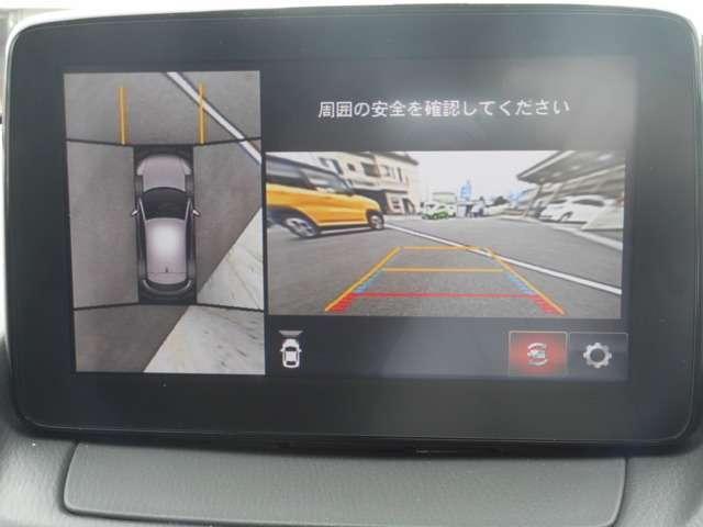 20SプロアクティブSpkg 4WD ナビ 360度モニター(11枚目)