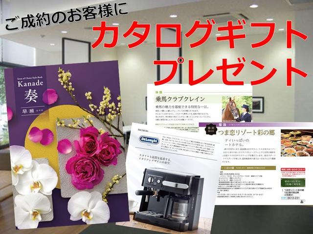 XD Lpkg ナビ 360度モニタ BOSE 茶革シート(2枚目)