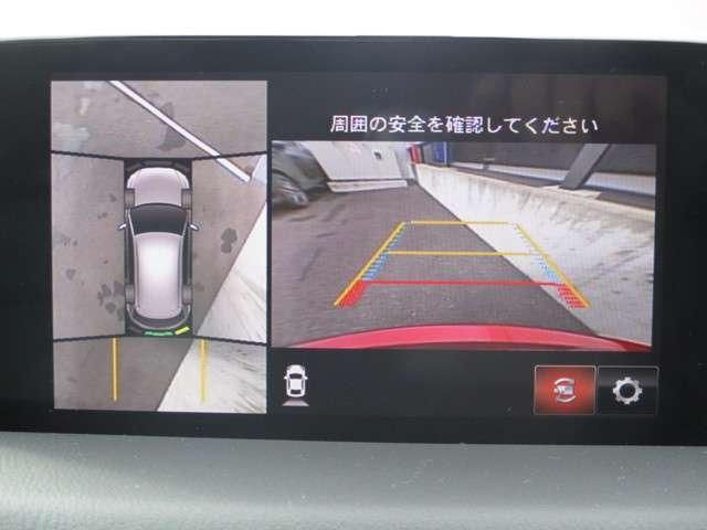◆360度カメラ◆上からの画像も確認できますので、狭い道や、駐車に自信がないかたもこれで安心!