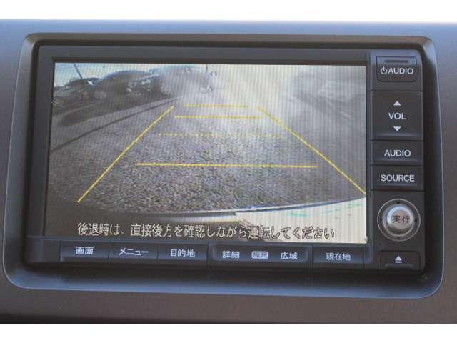 G HDDナビ スマートスタイルエディション 両側パワスラ 純正(2枚目)