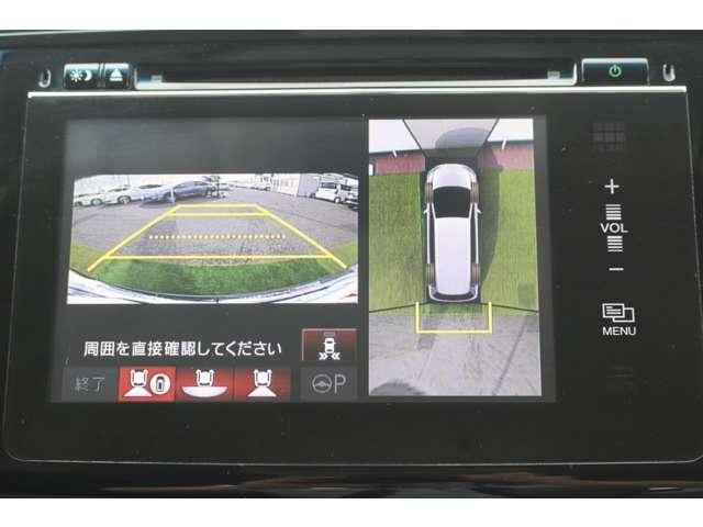 マルチビューカメラ付き!!後方もナビで確認できますので駐車もラクラクです!